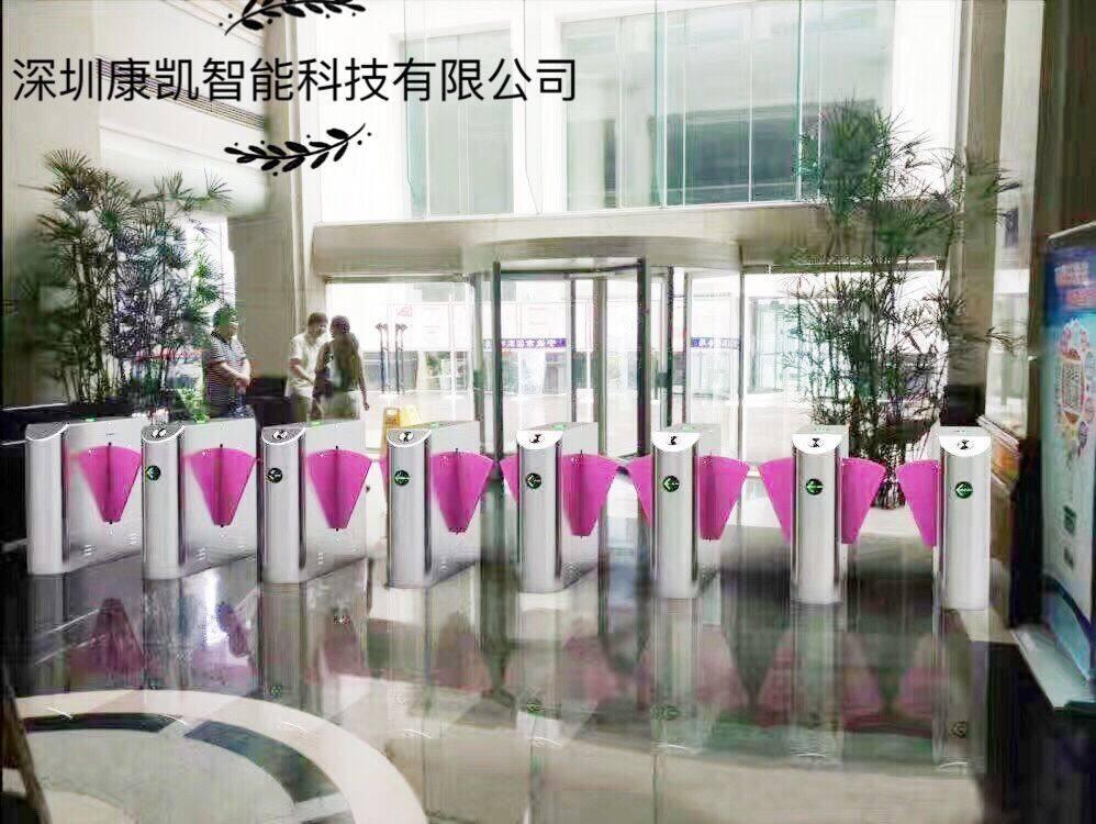 深圳康凯智能科技有限公司