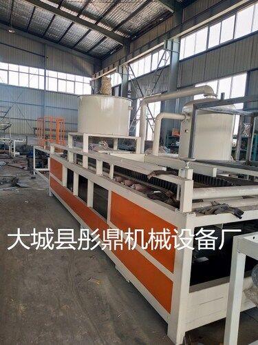 大城县彤鼎机械设备厂