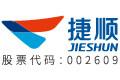 深圳市捷顺科技实业股份有限公司