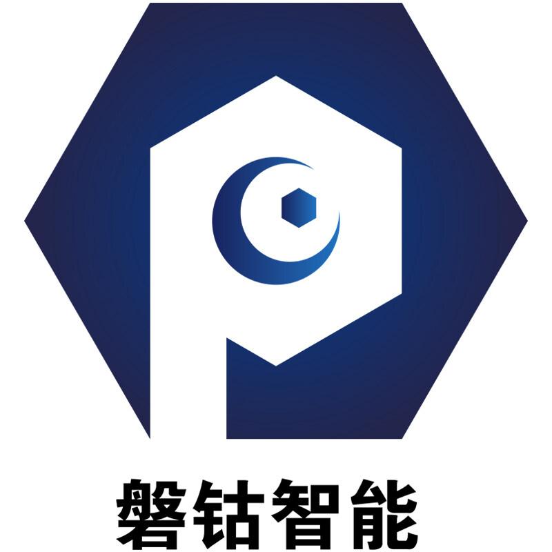 广州磐钴智能科技有限公司
