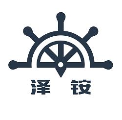 南通泽铵船用设备有限公司