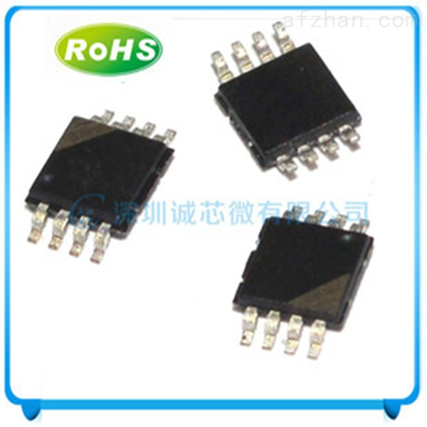 NS3601,NS3602 USB智能识别芯片