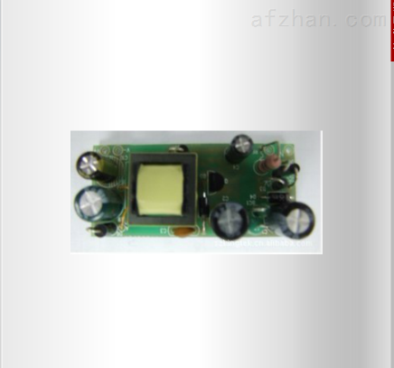 2A旅充芯片方适配器方案