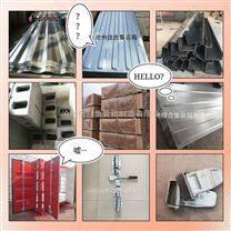 集装箱侧板顶板 角件 锁具合页 立柱等配件