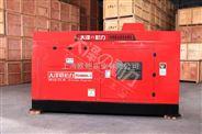 大泽400A四缸水冷柴油发电焊机价格