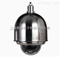 200万大华红外防爆网络球机DH-ETD230U供应