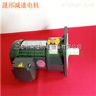 200W-1/4HP台湾晟邦精密工业|城邦减速马达