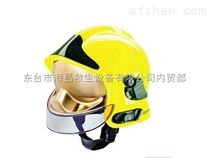 消防救援头盔 3C认证消防头盔
