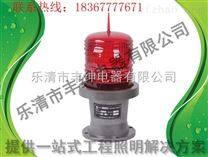 LED强光轮廓灯GZ-122智能型航空障碍灯1