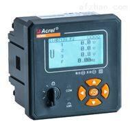 安科瑞AEM96嵌入式安装电能计量装置 高精度