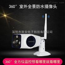室外360度全景摄像机