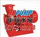 XBD-GDL立式多级消防泵生产厂家