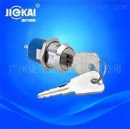 2811电源锁钥匙开关 电动堆高车锁
