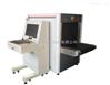 彩色可视异物检测仪  工厂金属检测