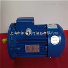 MS8024,0.75KW紫光MS8024铝壳电机1400转三相异步电机