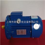 紫光MS8024铝壳电机1400转三相异步电机