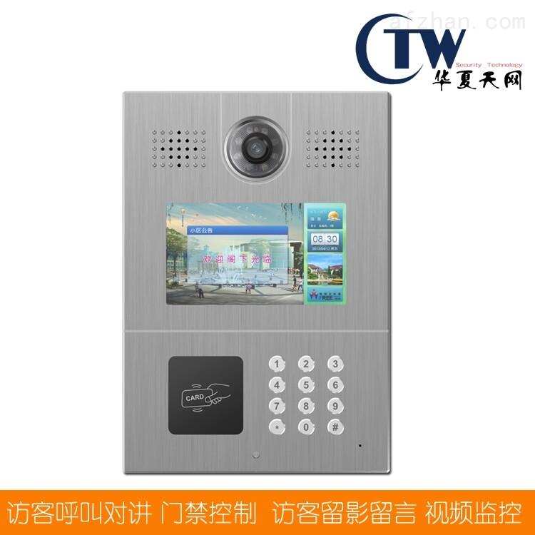 FV982L10-智能楼宇对讲门口机小区围墙机IP门禁主机