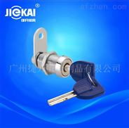 JK519芬兰锁 卡巴锁 管理锁月牙钥匙锁
