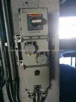 BXS-5/K(总开关)防爆电源插座箱价格