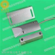 铝合金干簧管磁控开关厂家供应
