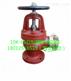 日标铸铁消防阀(JIS F-7333)