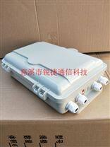 16芯光纤分光箱1分16芯光分路器箱