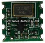供应小体积贴片无线发射模块TX60