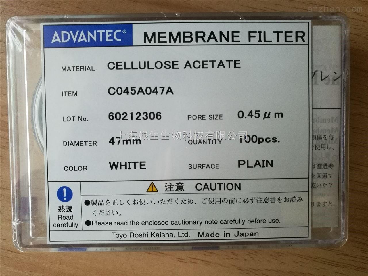 ADVANTEC 0.45um醋酸纤维素滤膜C045A047A