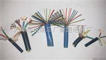 矿用通信电缆MHYVRP4*5*0.75