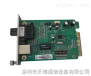 10/100M卡式单模单纤光纤收发器