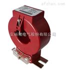 安科瑞AKH-0.66/J-40I 计量型电流互感器
