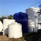PE塑料水箱厂