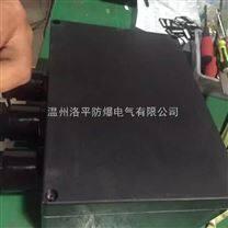 防爆控制箱 防爆显示器 防腐防爆配电箱