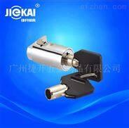 JK520 收银机锁 自动售货机弹簧锁 伸缩锁