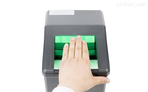 指掌纹采集仪