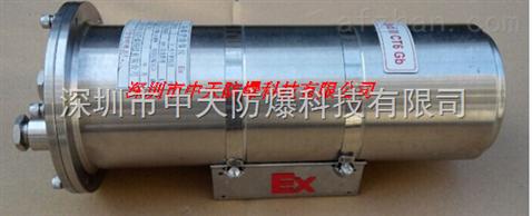 2018年防爆摄像机护罩实力生产厂家ZTKB-Ex