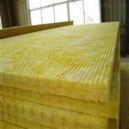海南自贸区保温玻璃棉卷毡厂家价格销售