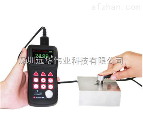 北京MT600超声波测厚仪