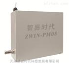 泵吸式激光散射法颗粒物传感器