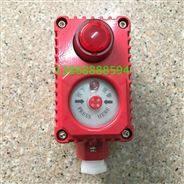 FBSB-YA3201防爆手动火灾报警按钮