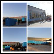 北京美麗鄉村一體化污水處理設備生產廠家