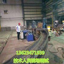 槽钢 工字钢 H钢 液压弯弧机