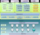 污染源综合管理信息系统