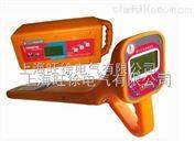 西安特价供应SR-20PCM管道防腐层检测仪