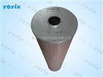 顶轴装置泵出口 滤芯 FRD.WJA1.018 壿妟