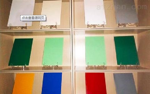重庆醇酸油漆批发供应厂家