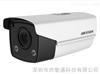 DS-2CD2T27(D)WD海康200万全彩筒型网络摄像机