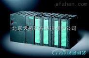 西门子总代理商低价S7-300PLC模块现货
