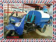 浙江省杭州市农用三轮吸粪车价格电动消防车厂家