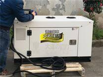 30kw改装车用静音柴油发电机图片